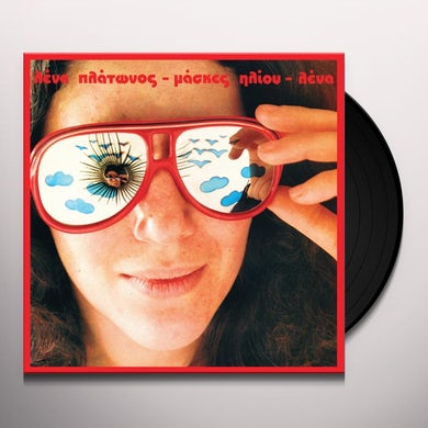 Lena Platonos SUN MASKS Vinyl Record
