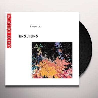 Bing Ji Ling GIVE IT TO YOU / NO CLUE Vinyl Record