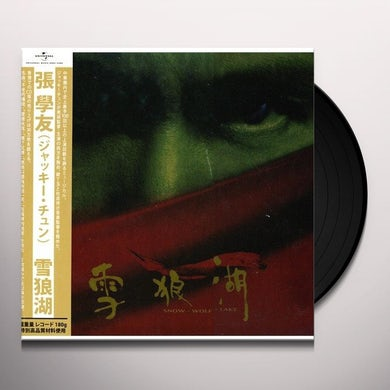 Jacky Cheung SNOW WOLF & LAKE Vinyl Record