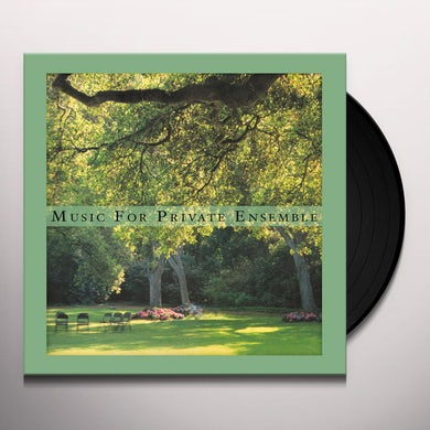 Sean Mccann MUSIC FOR PRIVATE ENSEMBLE Vinyl Record