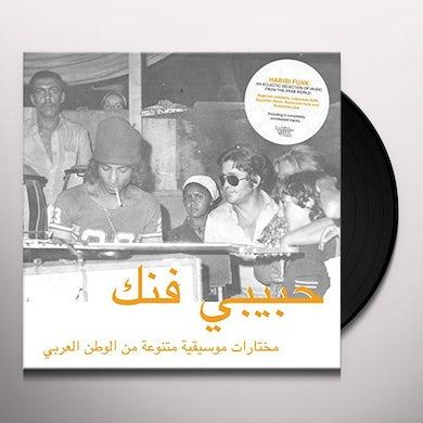 Various Artists HABIBI FUNK Vinyl Record