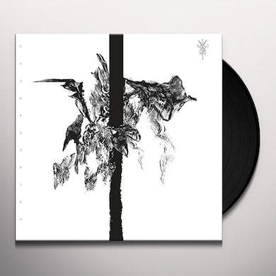 Sutekh Hexen Vinyl Record