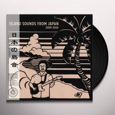 ISLAND SOUNDS FROM JAPAN 2009-2016 / VARIOUS Vinyl Record