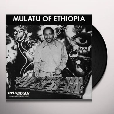 Mulatu Astatke OF ETHIOPIA Vinyl Record