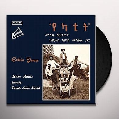 Mulatu Astatke ETHIO JAZZ Vinyl Record