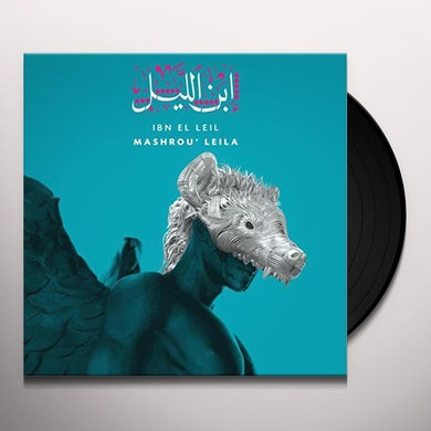 Mashrou' Leila IBN EL LEIL Vinyl Record