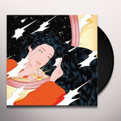 PEGGY GOU  ONCE Vinyl Record