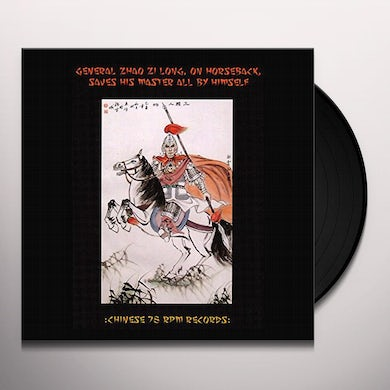 General Zhao Zi Long On Horseback Saves His Master Vinyl Record