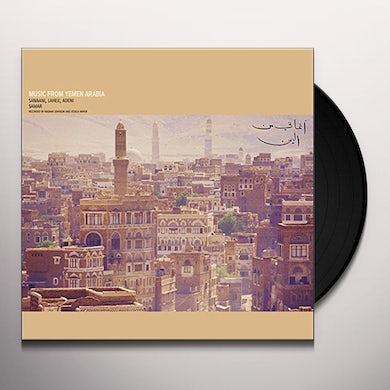 Ragnar Johnson / Jessica Mayer MUSIC FROM YEMEN ARABIA Vinyl Record