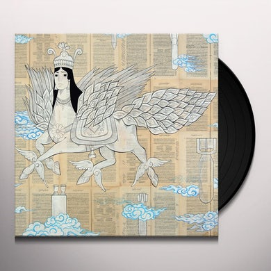 Sote PERSIAN ELECTRONIC MUSIC 2 / SACRED HORROR DESIGN Vinyl Record