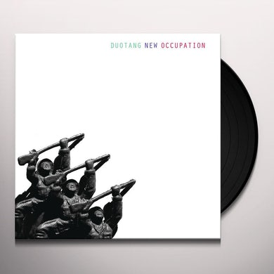 DUOTANG NEW OCCUPATION Vinyl Record