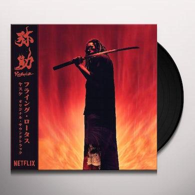 Flying Lotus YASUKE Vinyl Record