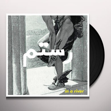 ROSTAM IN A RIVER / FAIRYTALE OF NEW YORK Vinyl Record