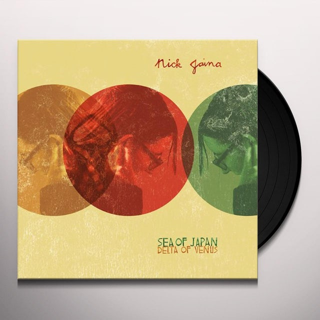 Nick Jaina SEA OF JAPAN Vinyl Record
