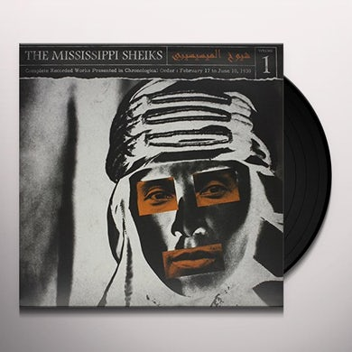 COMPLETE RECORDED WORKS IN CHRONOLOGICAL ORDER 1 Vinyl Record