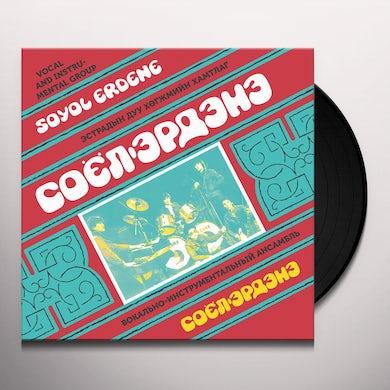 SOYOL ERDENE Vinyl Record