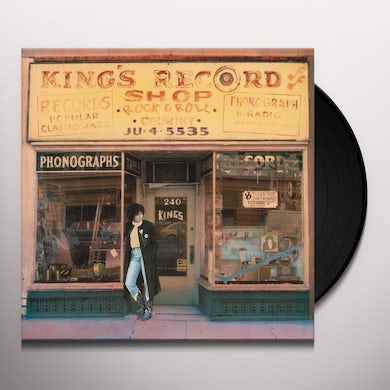 Rosanne Cash KINGS RECORD SHOP Vinyl Record