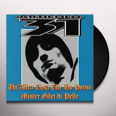 Articolo 31 UN'ALTRA COSA CHE HO PERSO Vinyl Record