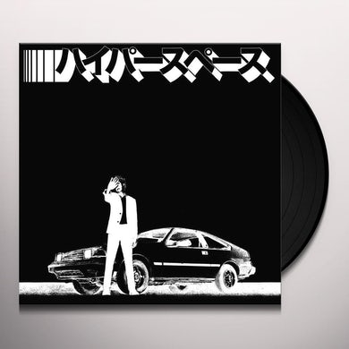 Beck Hyperspace (2020 Deluxe Edition LP) Vinyl Record
