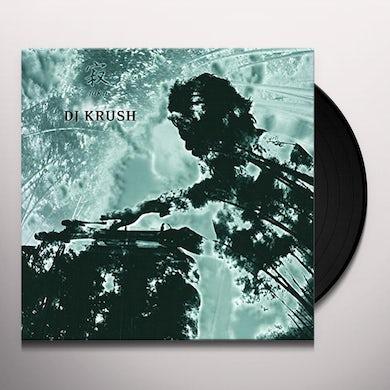 Dj Krush JAKU Vinyl Record