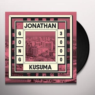 Jonathan Kusuma GONG 3000 Vinyl Record