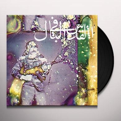 DAQA'IQ TUDAIQ Vinyl Record