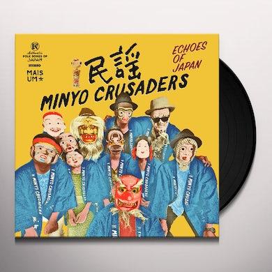 Minyo Crusaders ECHOES OF JAPAN Vinyl Record