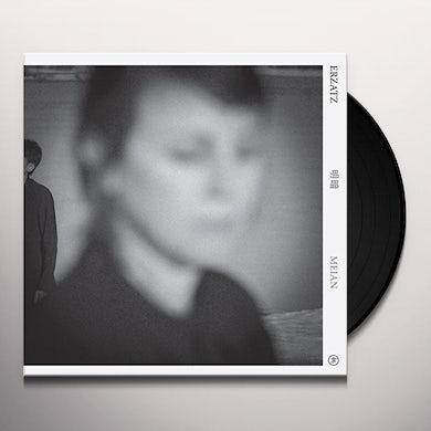 Erzatz MEIAN Vinyl Record