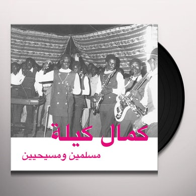 Kamal Keila MUSLIMS & CHRISTIANS Vinyl Record