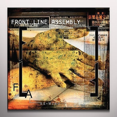 Front Line Assembly REWIND Vinyl Record - Colored Vinyl