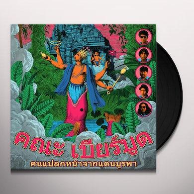 STRANGERS FROM THE FAR EAST Vinyl Record