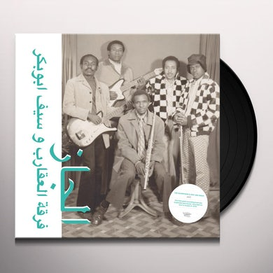 Scorpions / Saif Abu Bakr JAZZ JAZZ JAZZ Vinyl Record