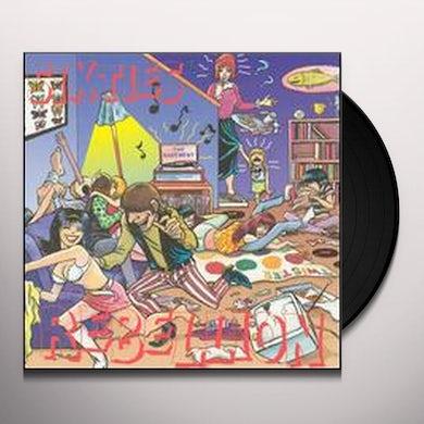 Sixties Rebellion 14: The Basement / Various Vinyl Record