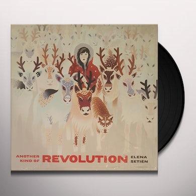 Elena Setien ANOTHER KIND OF REVOLUTION Vinyl Record