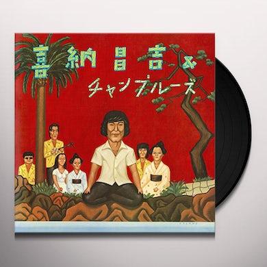 Shoukichi Kina KINA SHOUKICHI & CHAMPLOOSE Vinyl Record