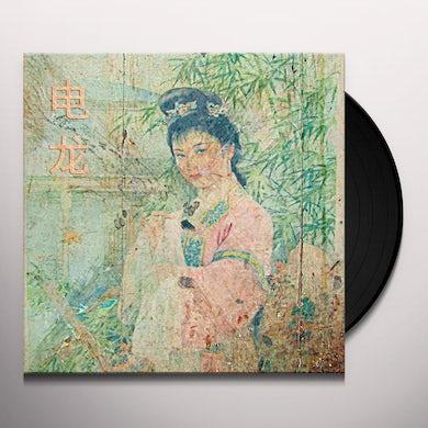 Dian L / Various Vinyl Record