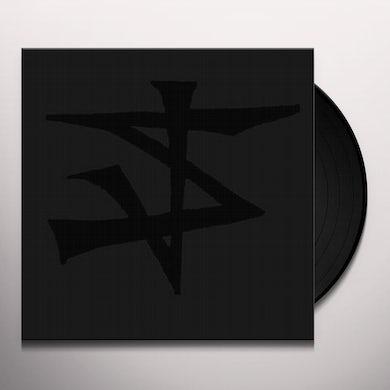 Straightjacket Nation Vinyl Record
