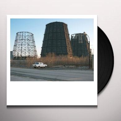 Chloe SUDDEN IMPACT Vinyl Record