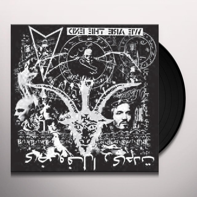 Integrity VVE ARE THE END Vinyl Record