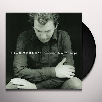 Brad Mehldau Live in Tokyo Vinyl Record