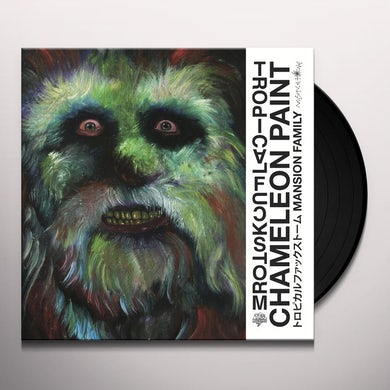 Tropical Fuck Storm CHAMELEON PAINT / MANSION FAMILY Vinyl Record