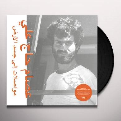 MOUASALAT ILA JACAD EL ARD Vinyl Record