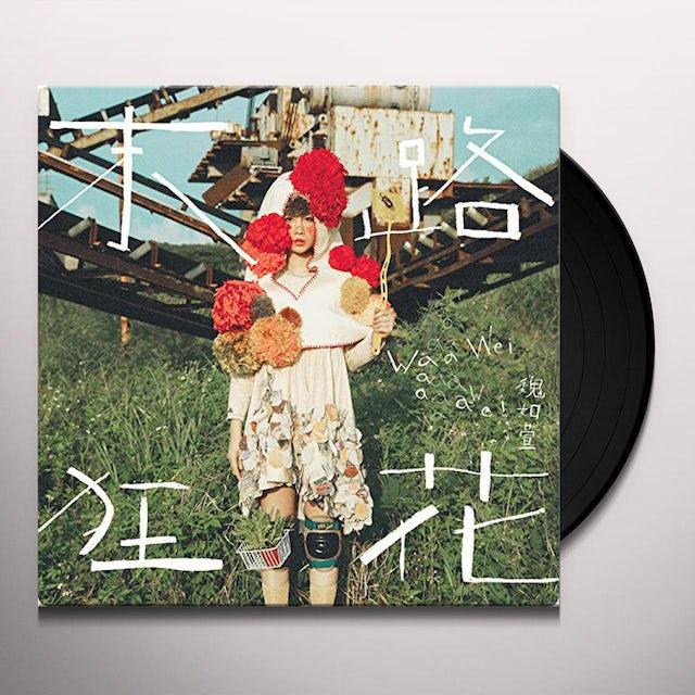 Waa Wei RUN FRANTIC FLOWERS Vinyl Record