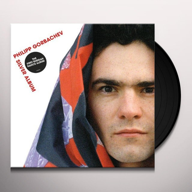 Philipp Gorbachev SILVER ALBUM Vinyl Record