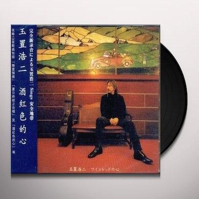Koji Tamaki WINE RED NO KOKORO Vinyl Record