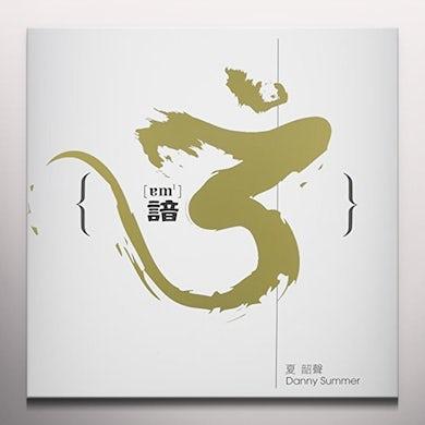Danny Summer AM 3 /LTD 180G WHITE CLEAR VINYL Vinyl Record