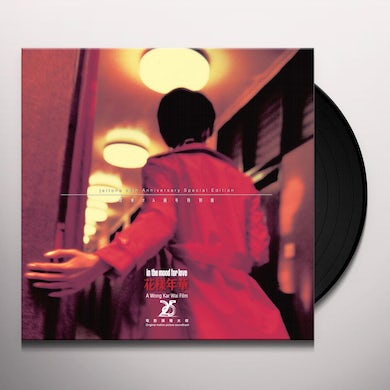 IN THE MOOD FOR LOVE (2000) / O.S.T.   IN THE MOOD FOR LOVE (2000) / Original Soundtrack Vinyl Record
