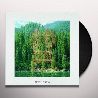 Philanthrope TODAI MOTO KURASHI Vinyl Record