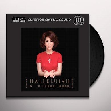 Tsai Chin HALLELUJAH Vinyl Record