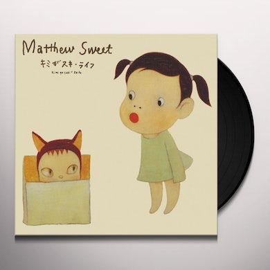 Matthew Sweet KIMI GA SUKI RAIFU Vinyl Record